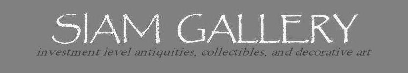 Siam Gallery